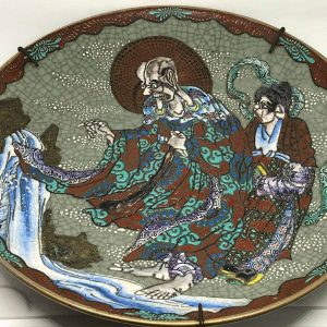 19th Century Japanese Celadon Crackle Glaze Porcelain Charger