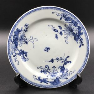 18th Century Qianlong Period Chinese Porcelain Plate Circa 1760 CPP2