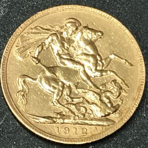 1912 22ct Gold Full Sovereign King George