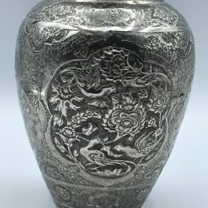 Antique Turkish Embossed  Silver Vase