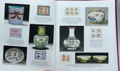Marks chinese pottery Marks On