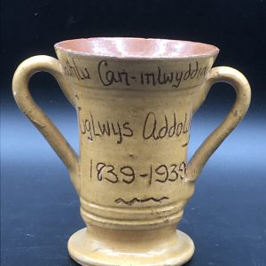 1839 – 1939 Welsh Ewenny Clay Pits Pottery Two Handle Vase